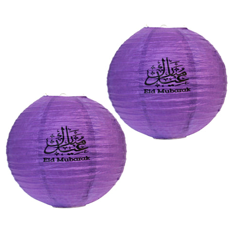 Pack of 2 Sphere Ball Eid Mubarak Hanging Lantern Decorations - Purple