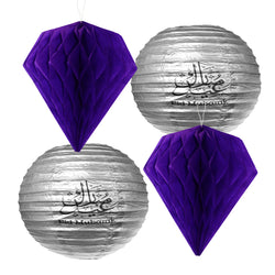 Set of 4 Assorted Paper Eid Hanging Lanterns - 2x Purple 2x Silver