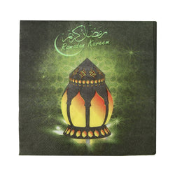 Black & Green 'Ramadan Kareem' Eid Party Napkins (20 Pack)