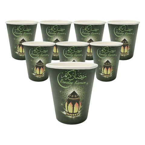 Black & Green 'Ramadan Kareem' Party Paper Cups (10 Pack)