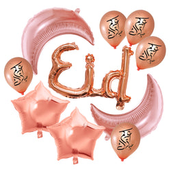 Rose Gold Foil Eid, Crescent Moons, Stars & Arabic Eid Balloon Set