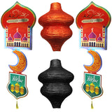 Ramadan Kareem Door Hangers x 2 + Black & Copper Ornate Double Hanging Lantern Set