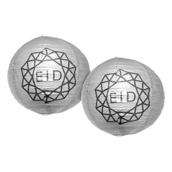 Pack of 2 Eid Geometric Pattern Paper Hanging Lanterns - Silver