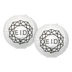 Pack of 2 Eid Geometric Pattern Paper Hanging Lanterns - White