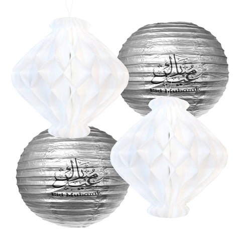 Set of 4 Assorted Paper Eid Hanging Lanterns - 2x White 2x Silver