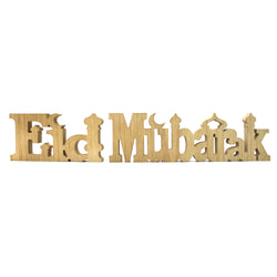 "Plain Wooden Rustic ""Eid Mubarak"" Decoration Letters / Table Centre Piece"