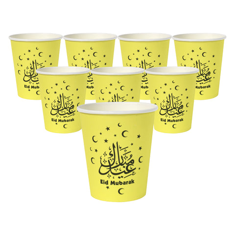 Yellow Arabic 'Eid Mubarak' Party Paper Cups (10 Pack)