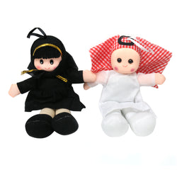 Little Muslim & Muslimah Plush Soft Dolls