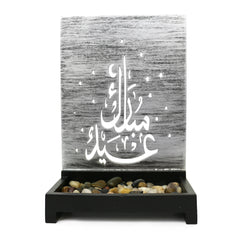 Wooden Arabic Tabletop Candle Display - Eid Mubarak Tall