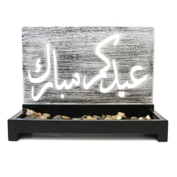 Wooden Arabic Tabletop Candle Display - Eid Mubarak Wide