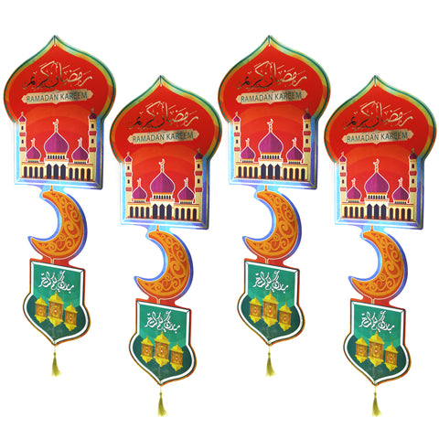 Set of 4 Ramadan Kareem Multicolour & Metallic Eid Door Hanging Decorations