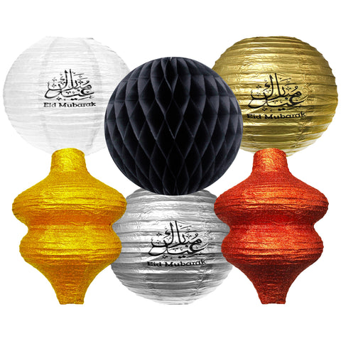 Pack of 6 Paper Hanging Lantern Decorations (Gold, Silver, Copper, Black & White)