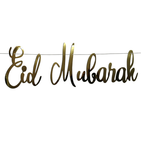 Gold Eid Mubarak Cut-Out Calligraphy Hanging Bunting Decoration