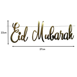 Eid Mubarak Cut-out Calligraphy Hanging Decoration