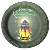 Black & Green 'Ramadan Kareem' Matching Eid Tableware Set