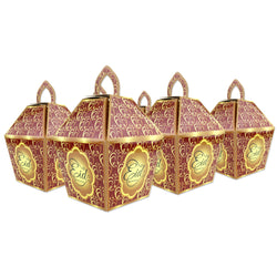 Eid Mubarak/Ramadan Gift & Treat Celebration Boxes - Gold & Maroon Heart Design Box
