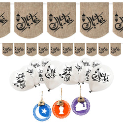 Gold Silver & Black Ramadan Balloons & Arabic Ramadan Hessian Bunting Decoration Set