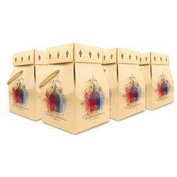 Ramadan Kareem Gift & Treat Celebration Boxes - Large Ramadan Watercolour - Parchment