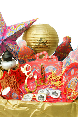 Eid In A Box - red Ornate Set