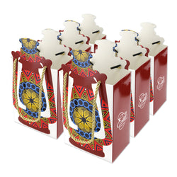 Eid Mubarak/Ramadan Gift & Treat Celebration Boxes - Red Lantern