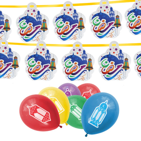 Ramadan Kareem Multicolour Paper Bunting and Multicolour Lantern Balloon Set