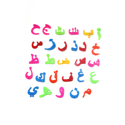 Magnetic Arabic Alphabet Letters (Small)