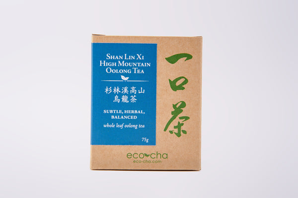 Eco Cha Teas Shan Lin Xi High Mountain Oolong Tea