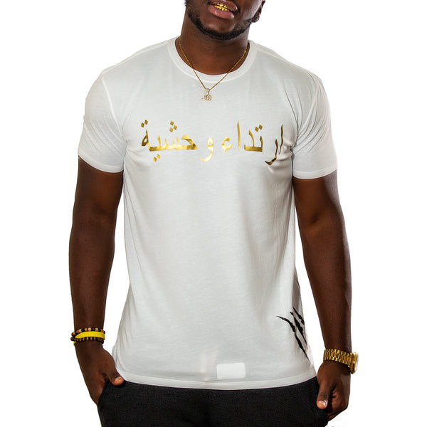 Savage wear Arabic