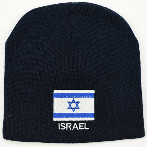 Knit beanie hat - Israel flag