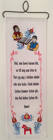 Swedish Children's Prayer fabric wall hanging