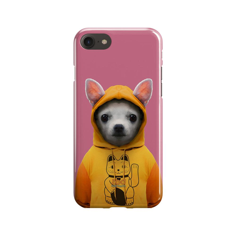 Chihuahua Dog (Puppy) Phone Case