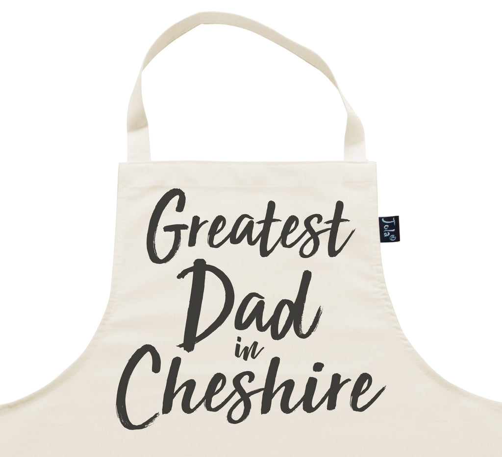 Personalised Greatest Dad City