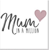 Mum in a million square card