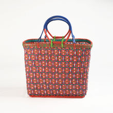 Bombay Recycled Plastic Basket - Medium - MãeAzul