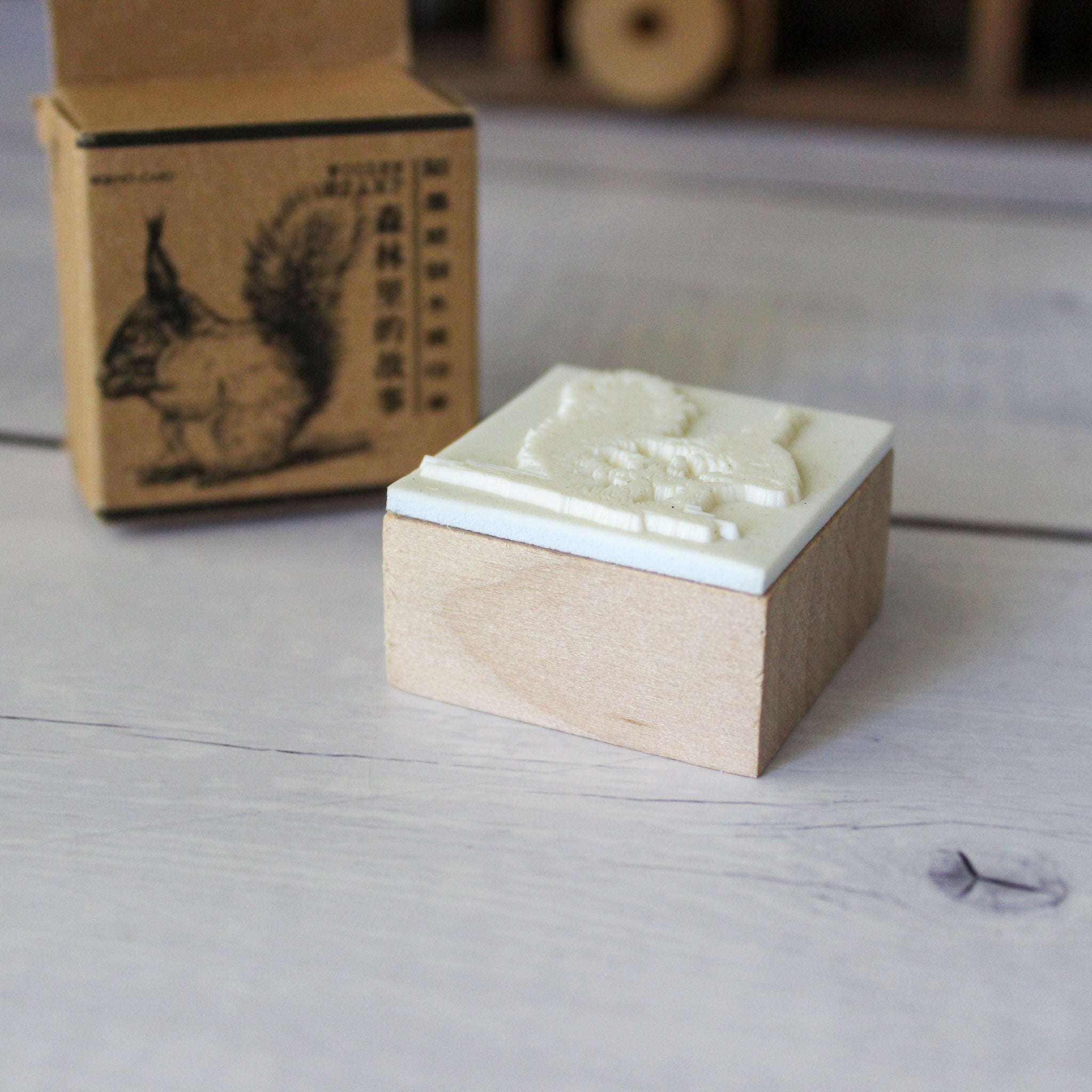 Rubber Stamp Squirrel
