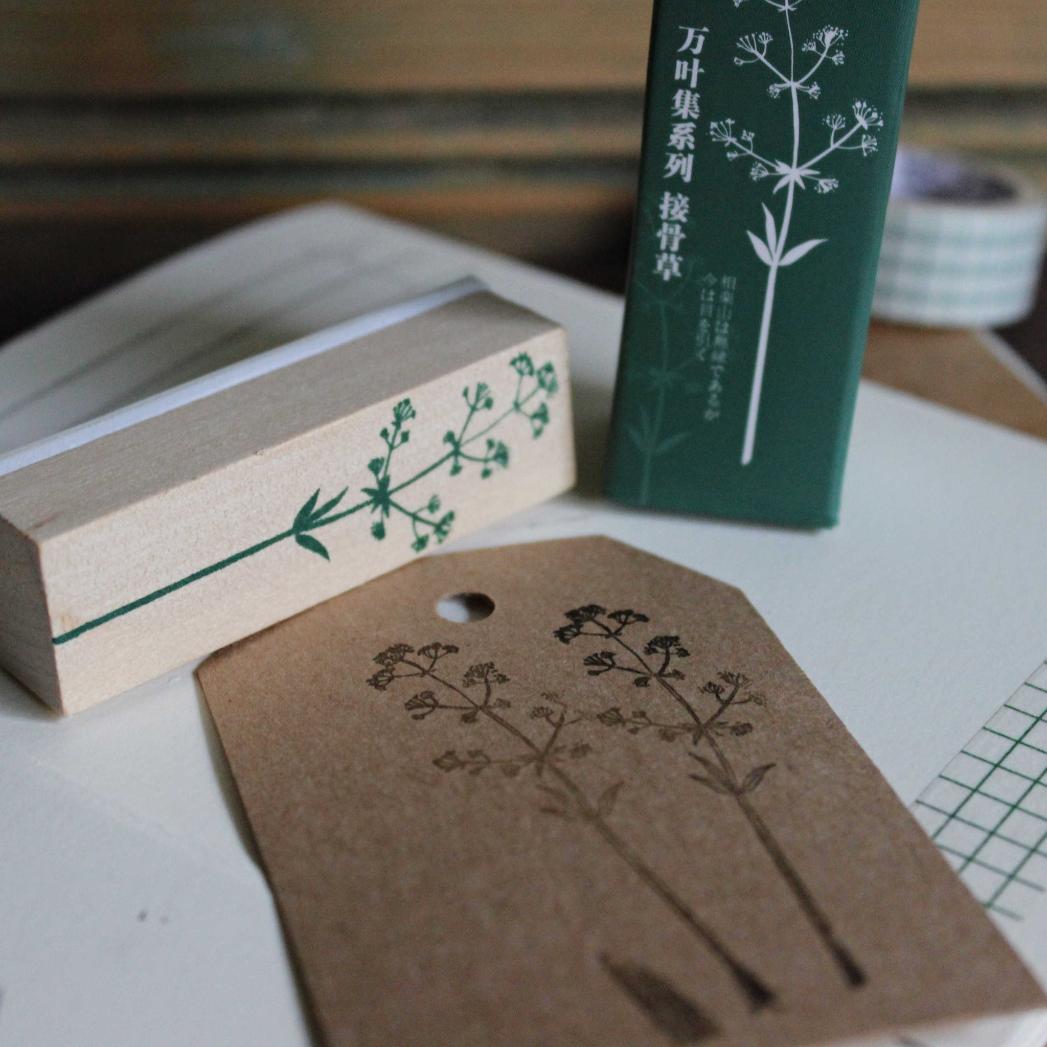 Rubber Stamps Flora