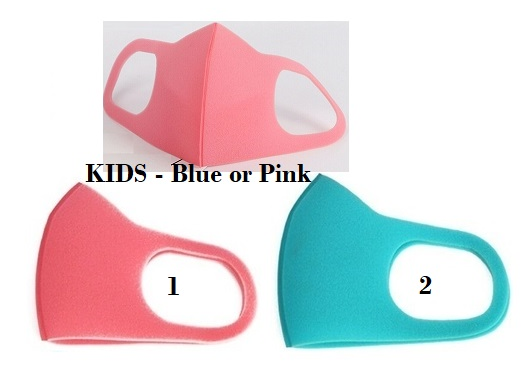 Kids Foam Mask