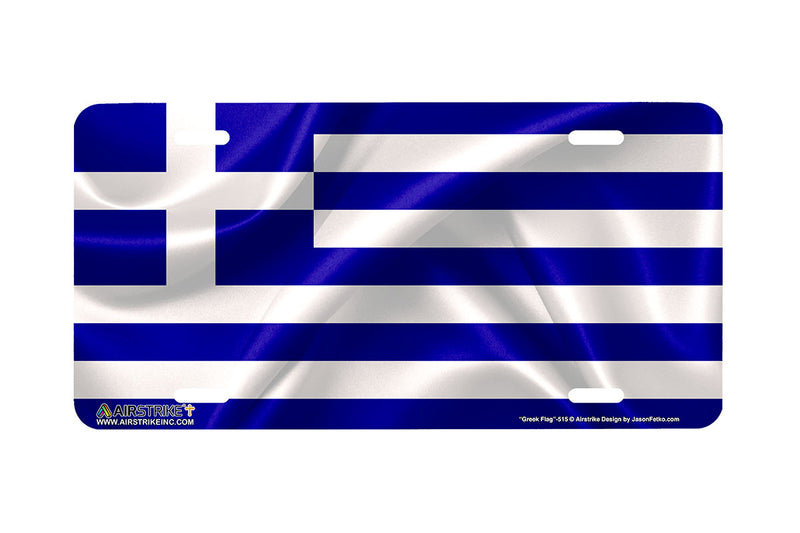 "Airstrike® 515-""Greek Flag"" Greece Flag License Plate"