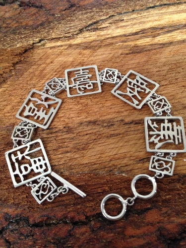 www.hersandhistreasures.com/products/Chinese-Panel-Link-Sterling-Silver-Bracelet