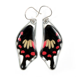 Butterfly Wing Earrings, Crimson Rose Swallowtail, bottom wings