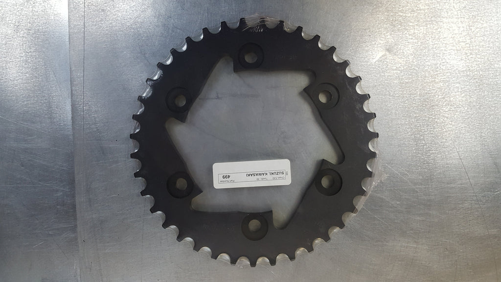 #499-45T Rear Sprocket - GSR1300 Hayabusa TL1000 - Hard Anodized Aluminum
