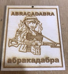Abracadabra Chrismas Ornament!