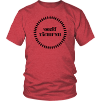 TEWA or HOPI DIVISION OF RED RUNNING INTO THE WATER CLAN Shirt Unisex