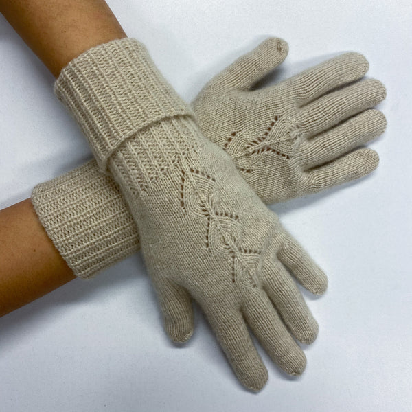 Brand New Oatmeal Gloves