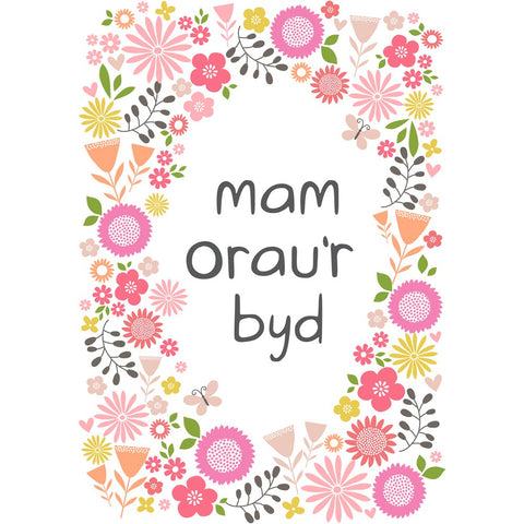 Mam Orau'r Byd Greeting Card Greeting Card 7x5