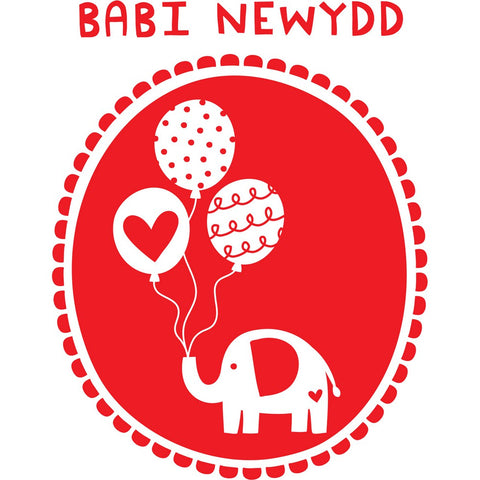 Babi Newydd Greeting Card Greeting Card 7x5