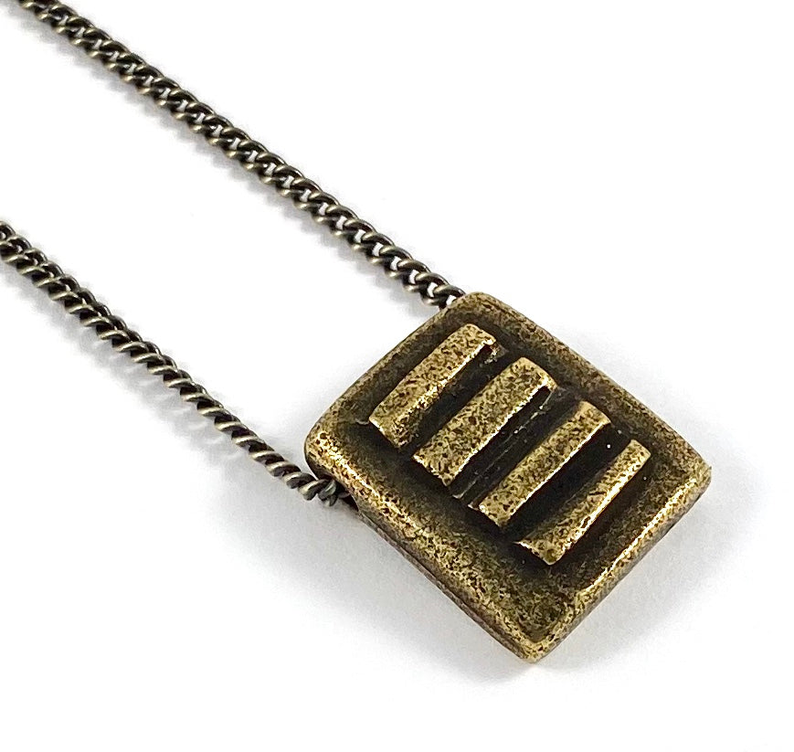 African Gold Weight Casting Collection -  Bamako Necklace
