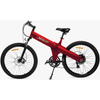 Image of Jetson MTB - Electric Mountain Bike