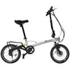 Image of White Velo Mini Plus - Folding Electric Bike - Side View