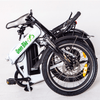 Image of White Green Bike USA GB1 - Folding Electric Bike - Folded